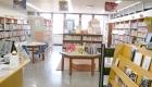 図書室 3枚目の写真