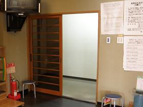 和室 かっこう 1枚目の写真