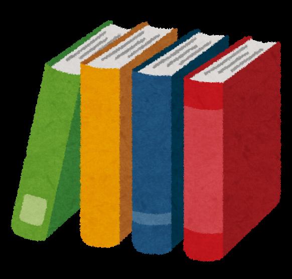 図書室 本